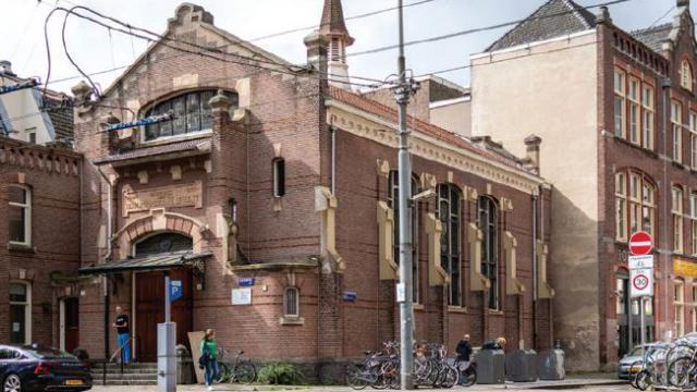 Sponsor een eigen stukje Oosterparkkerk via de website.