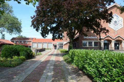 De entree van de Bethelkerk tot 2020. Foto: copyright Helderblauw.