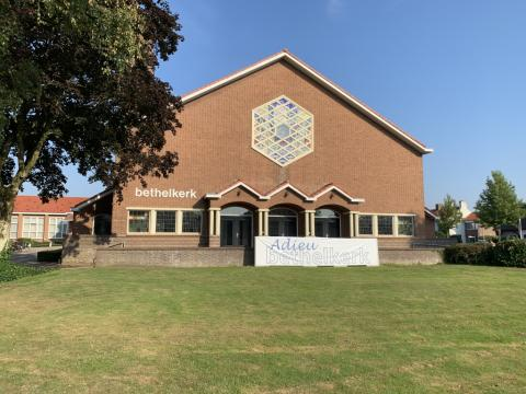 De Bethelkerk in Barneveld tijdens de laatste week voor de verbouwing.